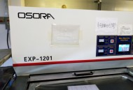 曝光机可以用UV无极电源吗?