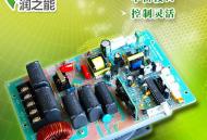 2.5kw注塑机电磁加热板