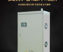 电磁采暖热水炉