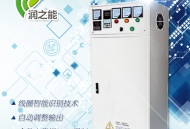 120kw电磁加热器