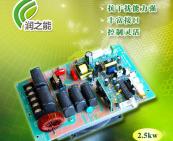 广东电磁加热板