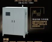 变频电磁采暖锅炉为什么是工业采暖的一个趋势?