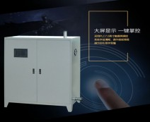 40kw80kw电磁采暖炉
