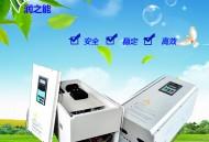 高性能数字5KW数字电磁加热控制板 加热节能电磁控制主板