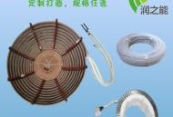 造粒机是什么造粒机电磁感应加热器加热圈