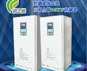 60千瓦电磁加热器价格多少钱?