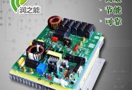 3.5kw高效电磁加热板