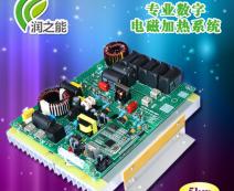 5kw220v电磁加热板