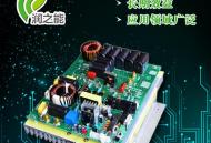 380V8KW电磁加热板