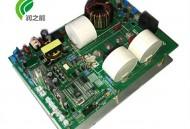 10kw电磁加热板