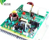 5kw380v高效电磁加热板