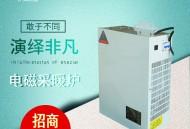 电磁采暖炉怎么样才能更省电,你需要注意这三个方面?