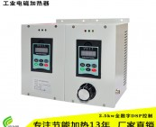 电磁加热原理与应用