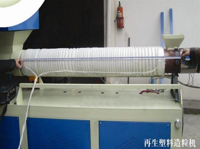 再生塑料造粒机电磁感应加热