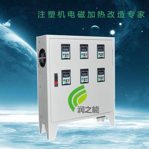 注塑机电磁加热器