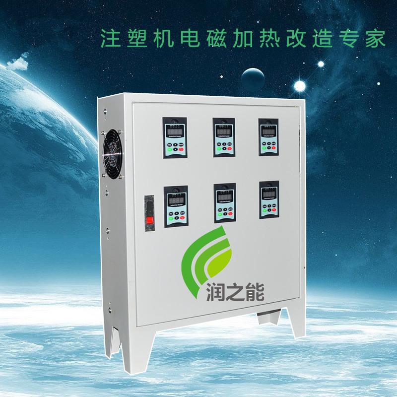 注塑机电磁加热器多少钱?