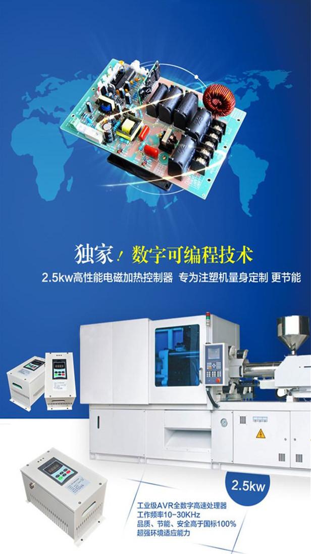 电磁加热器|电磁加热控制板|电磁加热|电磁加热设备|电磁加热器|电磁加热控制板