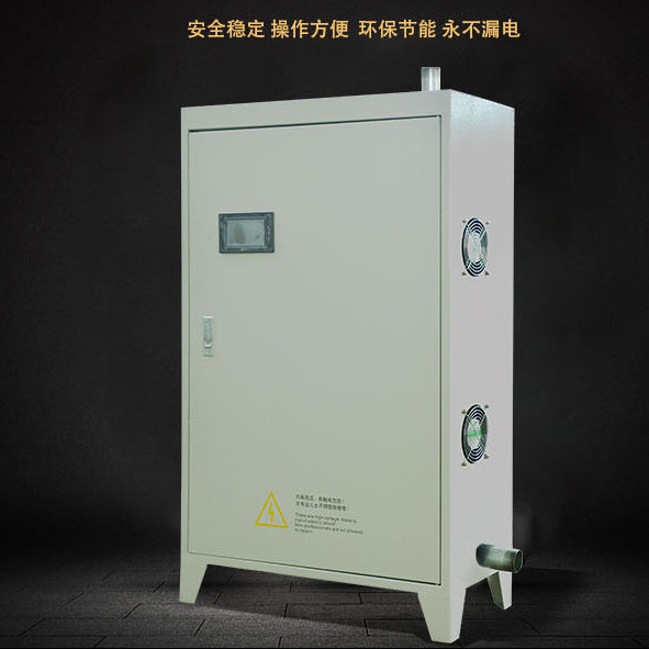 变频电磁采暖热水炉