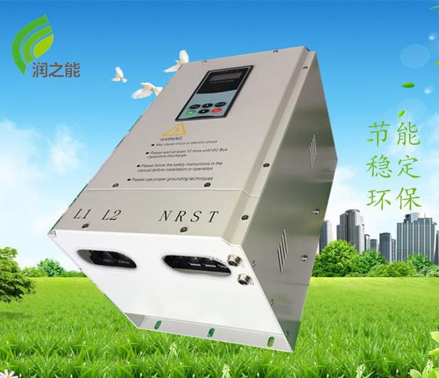 20kw采暖电磁加热器