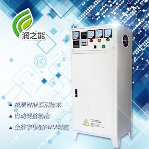 电磁加热机柜