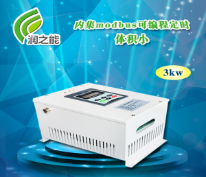 3KW electromagnetic heating controller