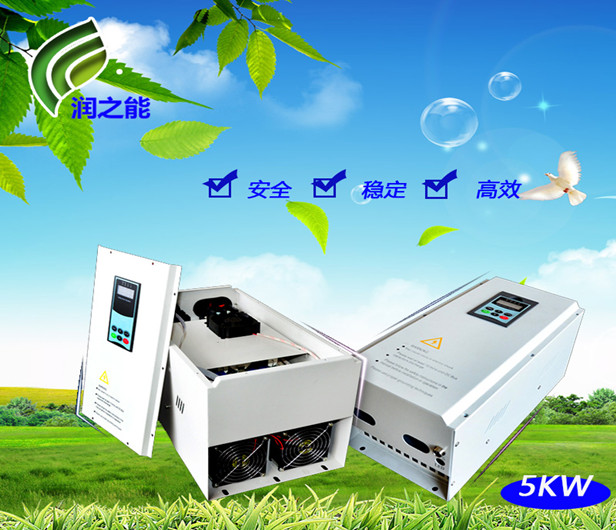 5kW electromagnetic heating controller