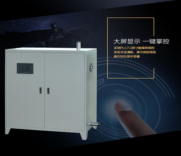 40kw-60kw电磁采暖炉