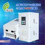 15kw电磁感应加热器