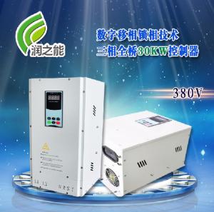 30KW电磁感应加热器