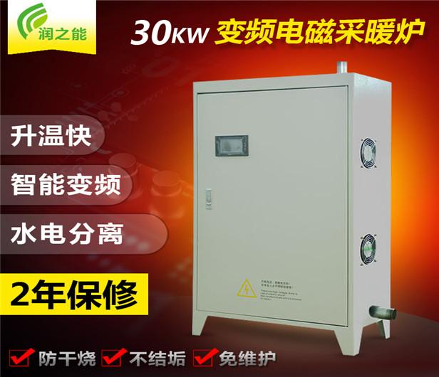 各地省市煤改电政策如何?电磁采暖炉费电吗?