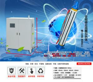 40-60kw电磁采暖炉尺寸