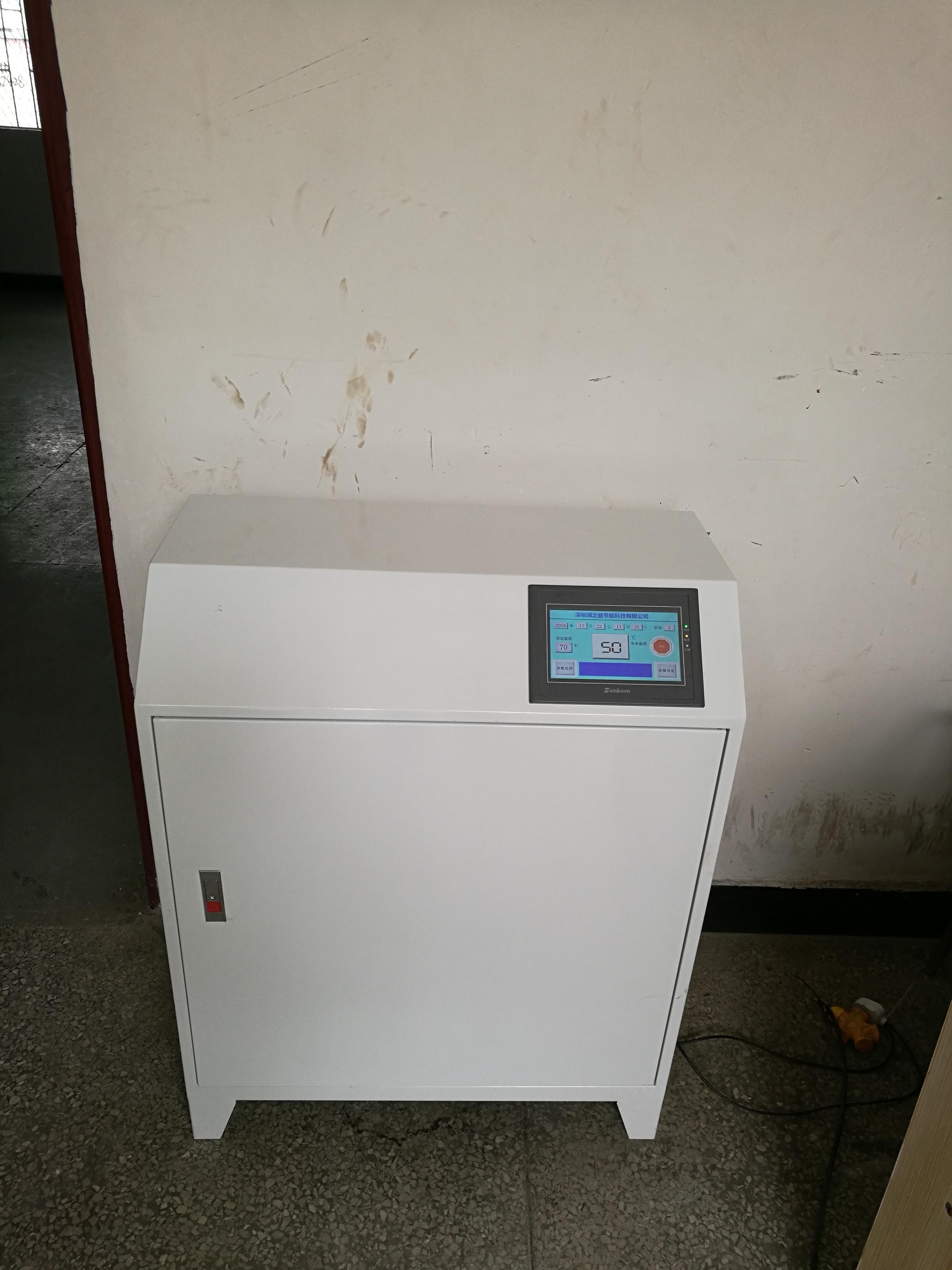 电磁加热器价格电磁采暖炉价格?