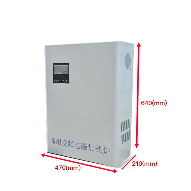 润之能电磁采暖壁挂炉使用安装说明